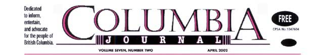 Columbia Journal banner